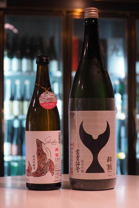 日本酒「酔鯨」 #日本酒 #酔鯨 #伊勢五本店