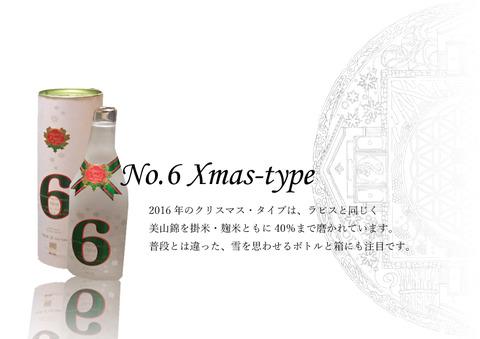 xmas-type2
