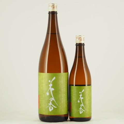 【日本酒】「花の香 ふぞろい」入荷しました!
