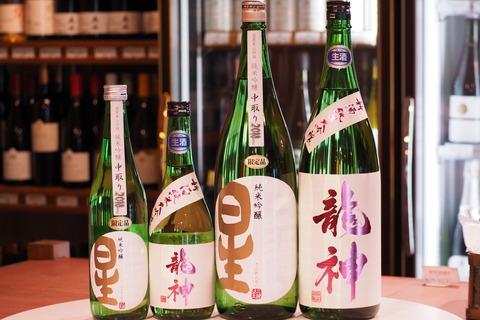 日本酒「龍神」「三連星」 #日本酒 #龍神 #三連星 #伊勢五本店