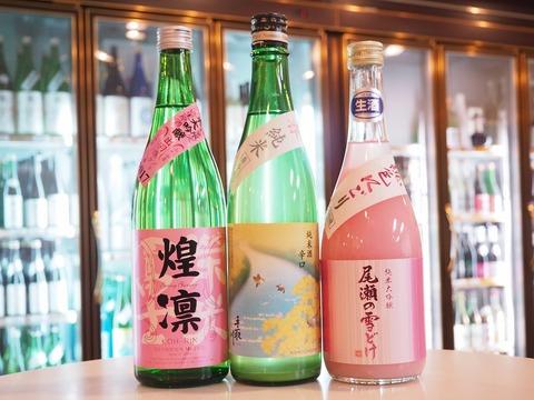"""日本酒「榮光冨士」「尾瀬の雪どけ」「手取川」入荷  酒飲みを意味する""""ザル""""を他の国の言葉では何というか"""