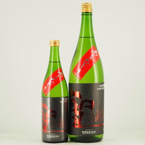 【日本酒】 秋酒「聖 若水60 特別純米 あきのひじり」入荷致しました!