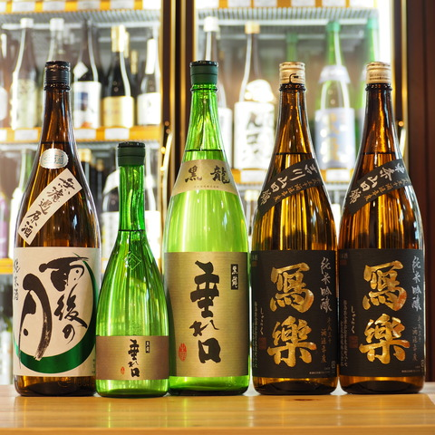 日本酒「写楽」「黒龍」「雨後の月」