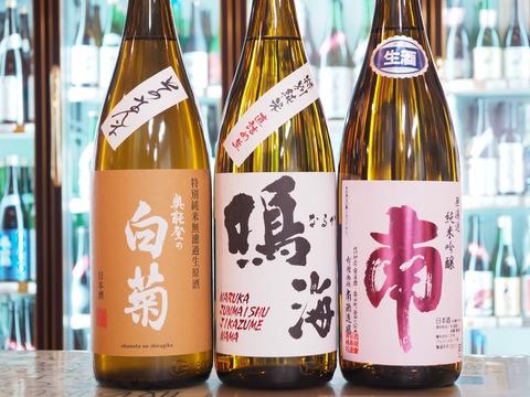 イヌとネコが水を飲む時、実は・・・ 日本酒「奥能登の白菊」「鳴海」「南」入荷しました! #sake