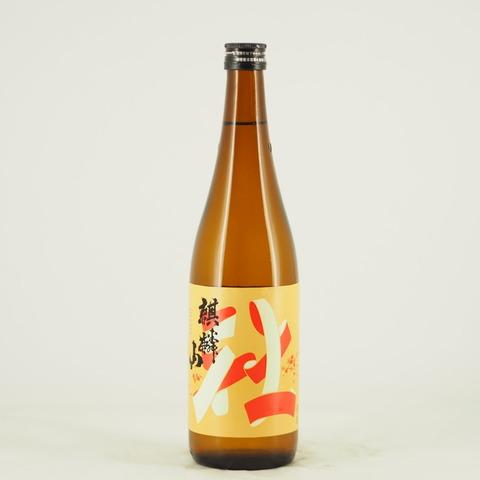 【日本酒】 秋酒「麒麟山 純米 秋酒」入荷致しました!