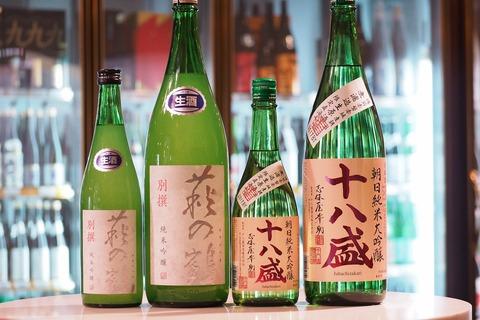 日本酒「萩の鶴」「十八盛」入荷! #日本酒 #萩の鶴 #十八盛