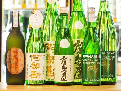 日本酒「天明」「阿部勘」「房島屋」「三井の寿」が入荷いたしました!