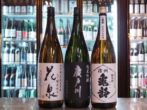 明日は「いいイチゴの日」です。日本酒「ロ万」「廣戸川」「信州亀齢」のご紹介。