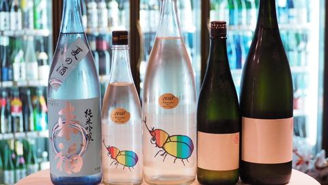 日本酒「来福」「仙禽」「天明」 #日本酒 #来福 #仙禽 #天明 #伊勢五本店