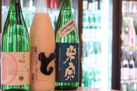 日本酒「よこやま」「ど にごり」「米宗」 #日本酒 #伊勢五本店