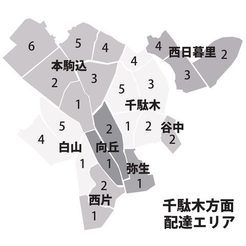 ★千駄木配達エリア(正方形)_page-0001