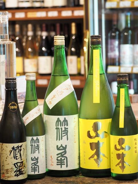 日本酒「山本」「篠峯」「櫛羅」