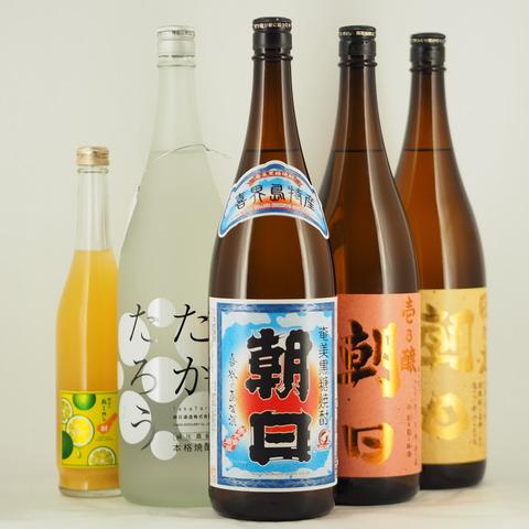 【今週末インスタライブ開催!】朝日酒造「たかたろう」「島ミカン酎」入荷しました。