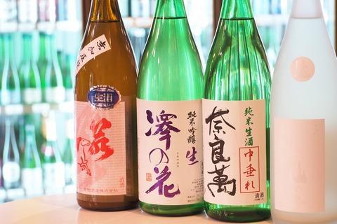日本酒「山の井」「奈良萬」「若駒」「澤の花」 #日本酒 #伊勢五本店