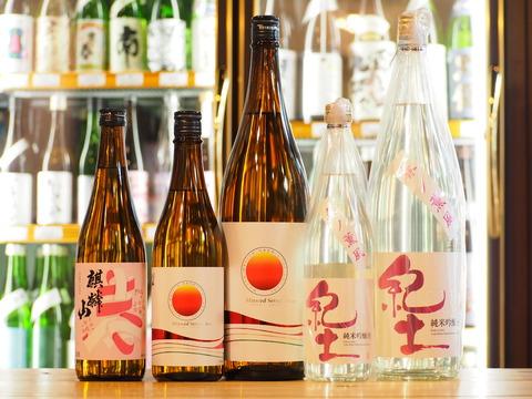 【日本酒】「紀土」「陸奥八仙」「麒麟山」が入荷いたしました!