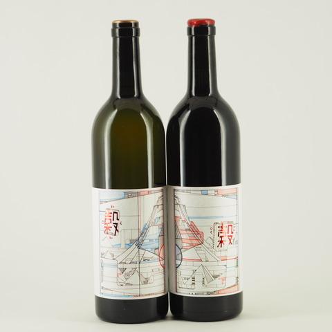 【日本ワイン】98WINEs「穀(KOKU)2019 白・赤」入荷致しました!