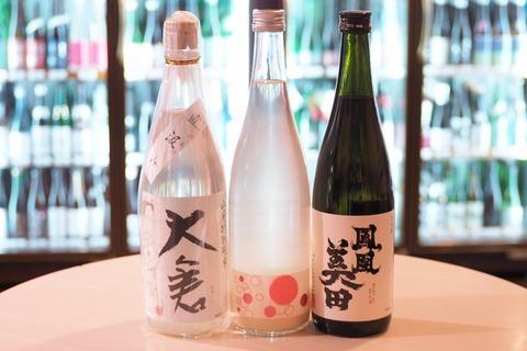 日本酒「大倉」「十八盛」「鳳凰美田」