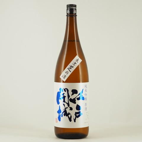 【日本酒】「 江戸開城 純米吟醸 冬酒」入荷致しました!