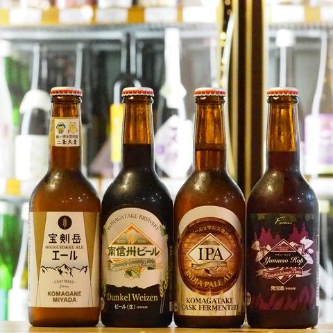 【新規取り扱いビール】「南信州ビール」入荷致しました!