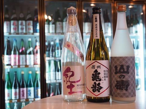 日本酒「紀土」「山の壽」「信州亀齢」入荷!明日は東京マラソン!