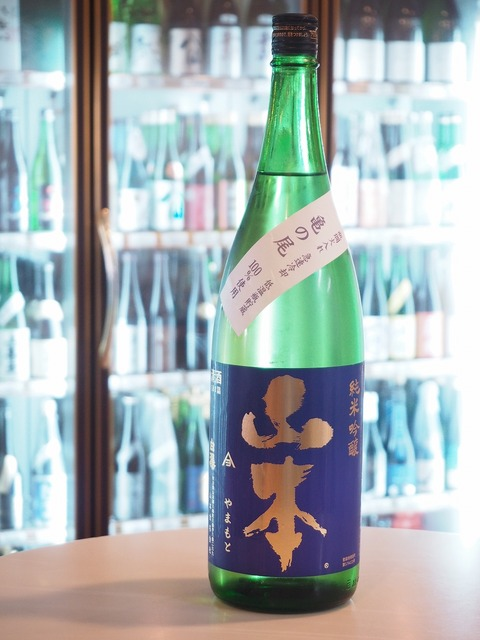 日本酒「山本」入荷!