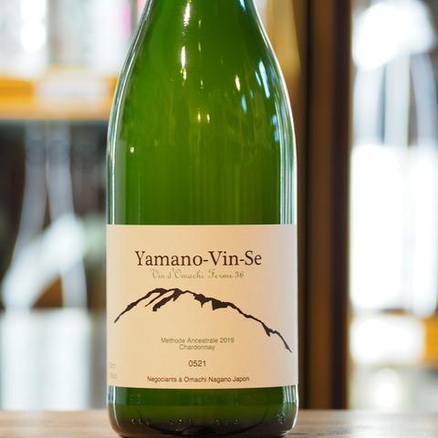 【日本ワイン】フェルム36 山のヴァンせが入荷いたしました!