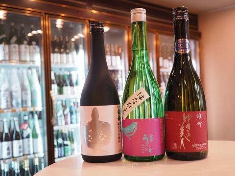 日本酒「ゆきの美人」「庭のうぐいす」「信州亀齢」入荷!