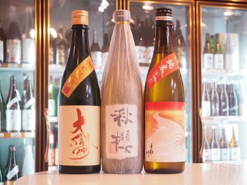日本酒「大信州」「秋桜」「手取川」入荷! #秋あがり #ひやおろし