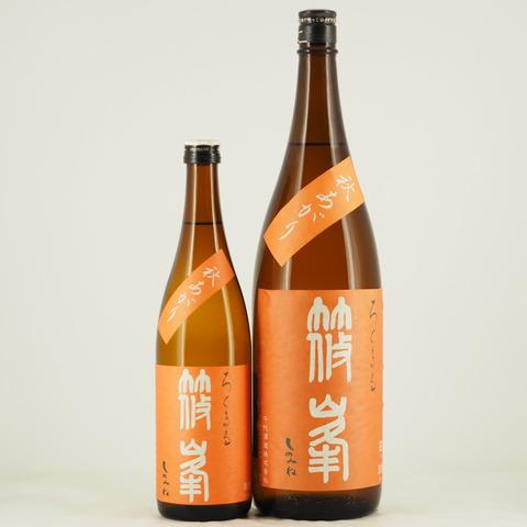 【日本酒】 秋酒「篠峯 ろくまる 雄町 秋あがり」入荷致しました!