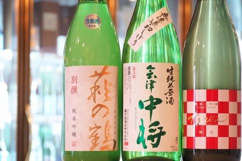 日本酒「萩の鶴」「会津中将」「ちえびじん」 #日本酒 #伊勢五本店