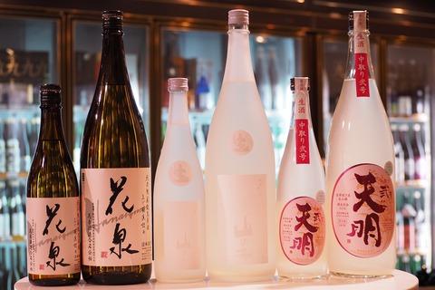 日本酒「花泉」「山の井」「天明」入荷! #日本酒 #花泉 #山の井 #天明