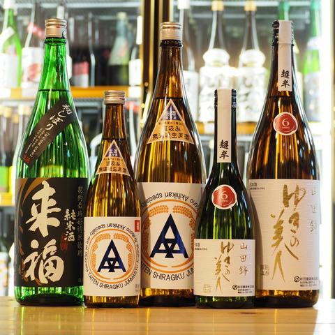 日本酒「大典白菊」「来福」「ゆきの美人」