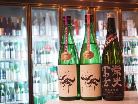 「仙禽」あらばしり、せめ 「榮光冨士」五百万石のご紹介です! #日本酒