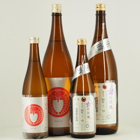 日本酒「松嶺の富士」「加茂錦」「陸奥八仙」「Beau Michelle」「山の壽」が入荷しました!