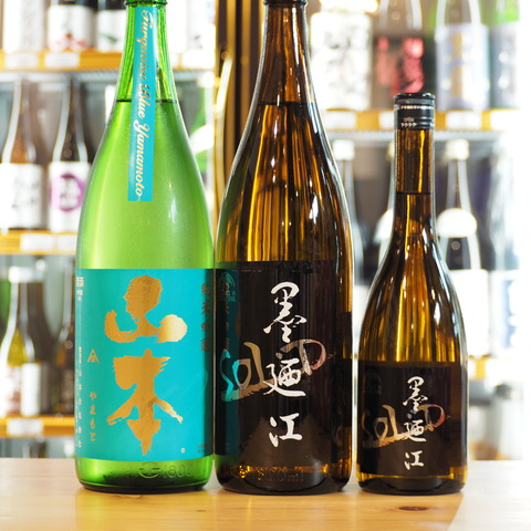 【日本酒】山本ターコイズブルー、墨廼江SOLIDが入荷いたしました!