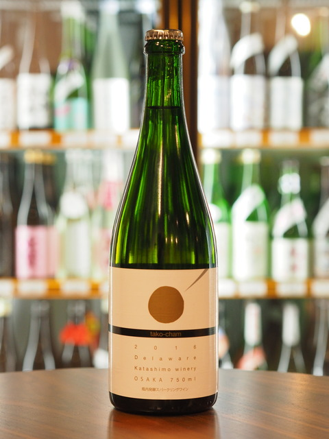 【日本ワイン】新規取り扱い カタシモワインが入荷しました!