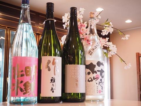 日本酒「作」「明鏡止水」「篠峯」「桜吹雪」入荷!Amazonプライム・ビデオのコンテンツが意外といい。