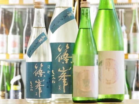 日本酒「篠峯」「松嶺の富士」が入荷いたしました!