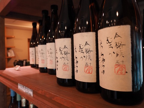「東洋美人」地帆紅、「しょうちゅうの華」飲み比べ古酒9本セット入荷! #日本酒 #焼酎