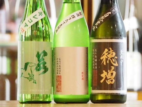 日本酒「若駒」「花の香」が入荷しました!