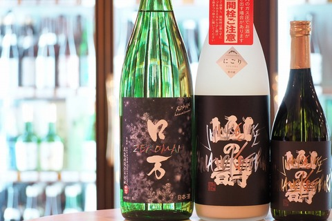 日本酒「ロ万」「山の壽」