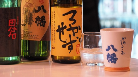 【高良酒造飲み比べセット】一升瓶バージョンを販売します!