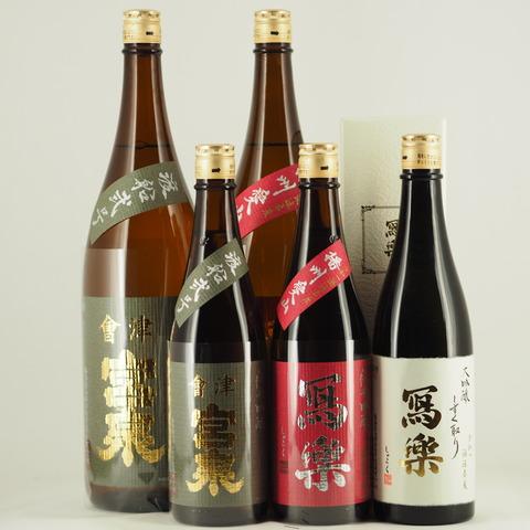日本酒「寫楽」「宮泉」が入荷しました!