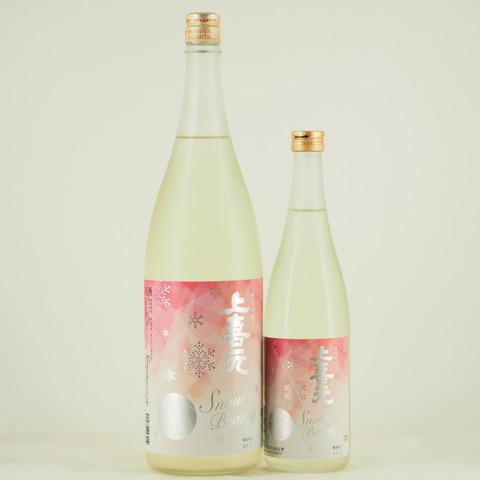【日本酒】「上喜元 Snow Beauty」入荷しました!