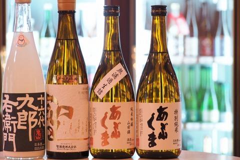 日本酒「九郎右衛門」「あぶくま」「聖」 #日本酒 #伊勢五本店