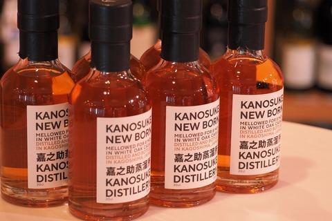 限定ウイスキー「KANOSUKE NEWBORN」 #ウイスキー #伊勢五本店