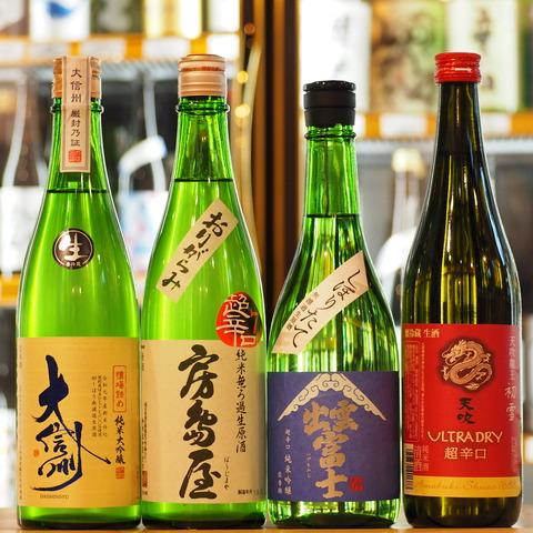 日本酒「大信州」「房島屋」「出雲富士」「天吹」