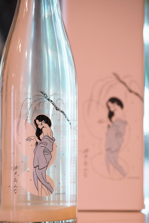 日本酒「Ohmine ゆきおんな」 #ゆきおんな #Ohmine  #たなかみさき #日本酒 #伊勢五本店