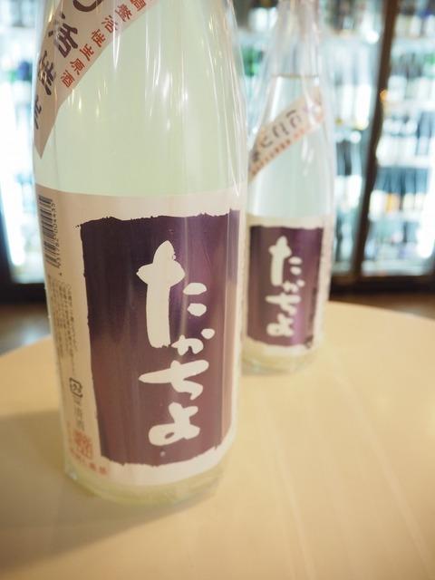日本酒「たかちよ 紫」入荷