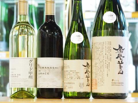 日本酒「鳳凰美田」ワイン「グレイスワイン」が入荷いたしました!